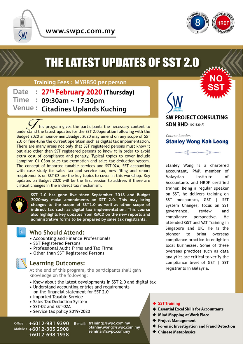 The Latest Updates of SST 2.0